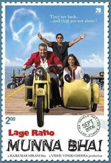 Lage Raho Munna Bhai - Poster