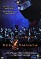 Red Shadow - The Ninja Movie