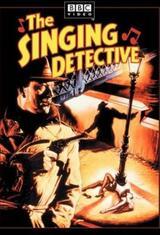 Der singende Detektiv - Poster