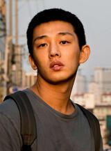 Poster zu Ah-in Yoo