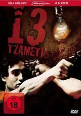 13 Tzameti - Poster