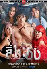 Bangkok Love Stories: Zuneigung