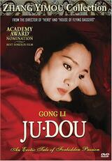 Judou - Poster
