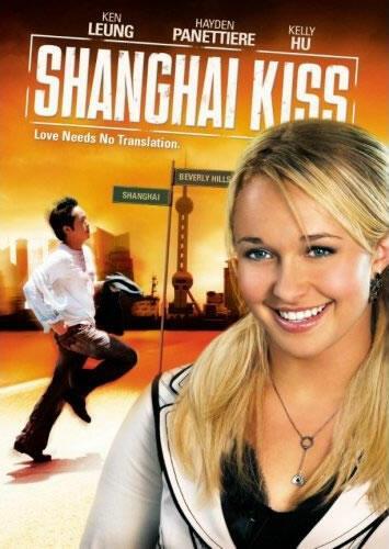 Shanghai Kiss - Bild 1 von 1
