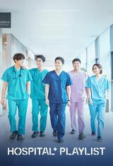 Hospital Playlist - Poster