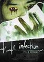 Infection - Evil is contagious