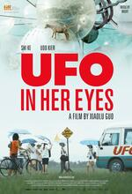 UFO in Her Eyes Poster