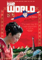 Welt Park Peking - Poster
