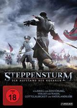 Steppensturm - Der Aufstand der Kosaken - Poster