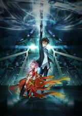 Guilty Crown - Poster
