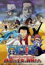 One Piece: Abenteuer in Alabasta - Die Wüstenprinzessin