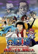 One Piece: Abenteuer in Alabasta - Die Wüstenprinzessin - Poster
