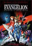 Neon genesis evangelion death   rebirth