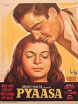 Pyaasa - Ewiger Durst - Poster