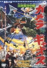 Gamera gegen Gaos - Frankensteins Kampf der Ungeheuer