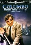 Columbo: Todesschüsse auf dem Anrufbeantworter