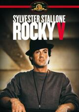 Rocky V - Poster