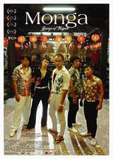 Monga - Gangs of Taipeh - Poster