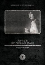 Das Grab der Sonne - Poster