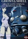 Ghost in the shell stand alone complex poster 04