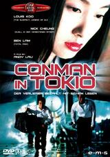 Conman in Tokio - Poster