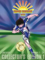 Super Kickers 2006 - Captain Tsubasa - Poster
