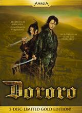 Dororo - Poster