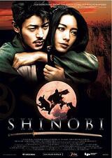 Shinobi - Poster