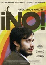 No! - Poster