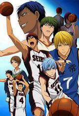 Kuroko's Basketball - Poster