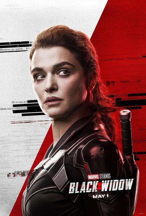 Black Widow mit Rachel Weisz