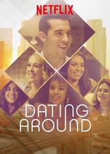 Dating Around - Poster