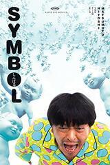 Symbol - Poster