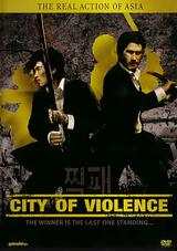 City of Violence - Poster