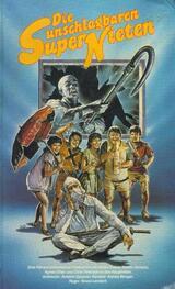 Die unschlagbaren Supernieten - Poster