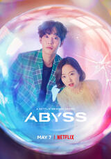 Abyss - Poster