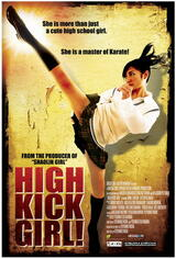 High Kick Girl - Poster