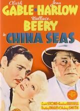 Abenteuer im gelben Meer - Poster