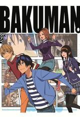 Bakuman. - Poster