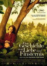 Eine Geschichte von Liebe und Finsternis - Poster