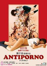 Antiporno - Poster