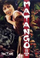 Matango, Fungus of Terror
