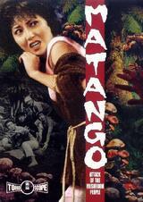 Matango, Fungus of Terror - Poster