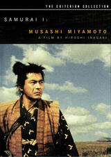 Samurai I: Musashi Miyamoto - Poster