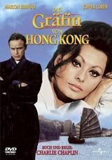 Die Gräfin von Hongkong - Poster