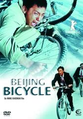 Beijing Bicycle - Fahrraddiebe in Peking