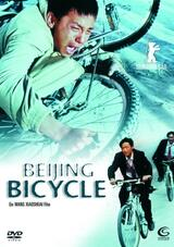 Beijing Bicycle - Fahrraddiebe in Peking - Poster