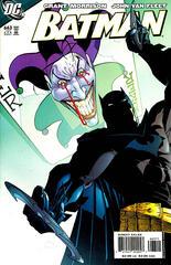 Batman: The Clown at Midnight (Cover)