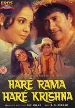 Haré Rama Haré Krishna