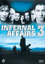 Infernal Affairs III - Poster